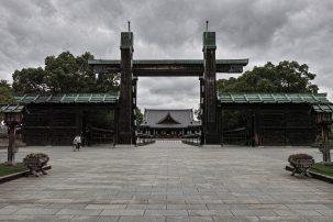 屯鶴峯(どんずるぼう)へ!奇岩がそびえる奈良の天然記念スポット
