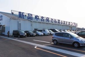 廃線巡り!名古屋市南区の工場引き込み線を辿る